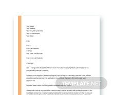 Free Hipster Resume Cover Letter Template