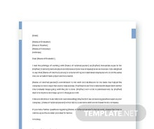 Free Accountant Reference Letter Template