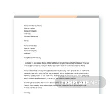 Free Employment Reference Letter Template