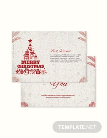 Free Children's Christmas Thank You Card Template