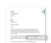 letter of interview request