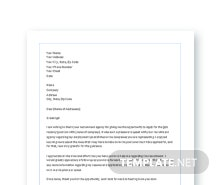 agency offer letter template in microsoft word apple pages google docs. Black Bedroom Furniture Sets. Home Design Ideas