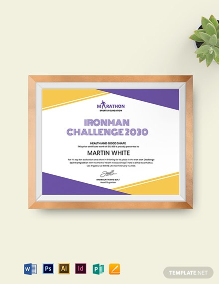 Simple Prize Certificate Template