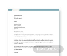Car loan application letter template in microsoft word apple pages free loan request letter template spiritdancerdesigns Gallery
