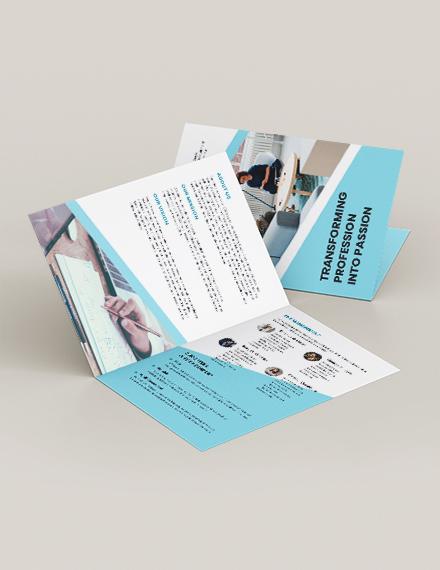 Recruitment Agency Bi-Fold Brochure Template