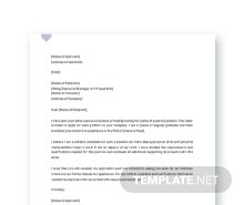 Free Request Letter for Job Template