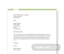 Free Salary Request Letter Template