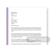 Free Job Transfer to Another Branch Request Letter Template