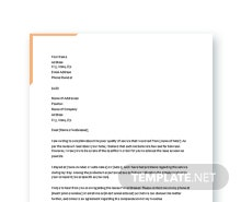 Free Hotel Complaint Letter Template