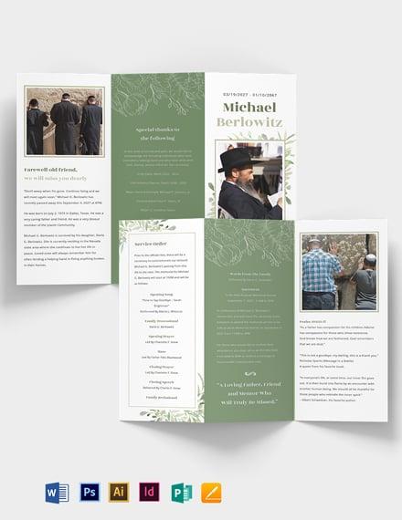 Jewish Funeral Memorial Tri-fold Brochure Template