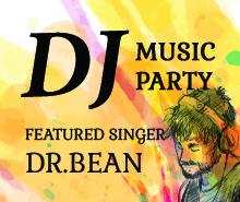 Free DJ Music Party Invitation Template