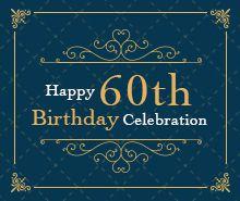 Free Elegant invitation Template
