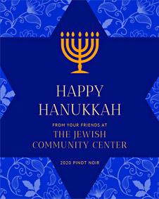 Free Hanukkah Wine Bottle Label Template