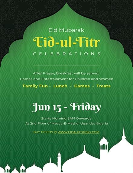 Free Eid ul Fitr Invitation Template