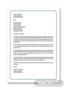 School Application Letter Template