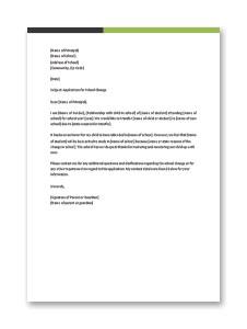 School Change Application Letter Template