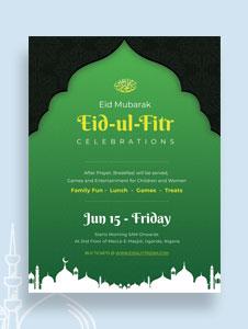 Eid Ul Fitr Poster Template