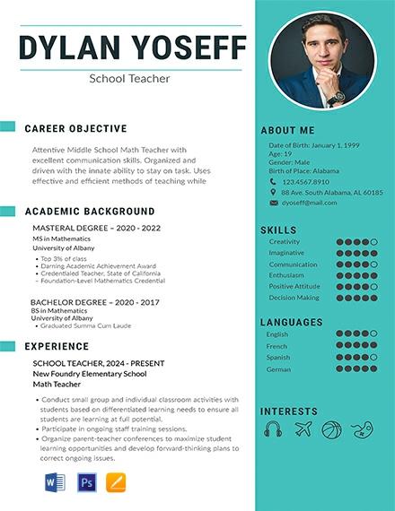 School Teacher Resume Template