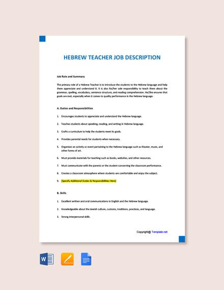 Free Hebrew Teacher Job Ad/Description Template