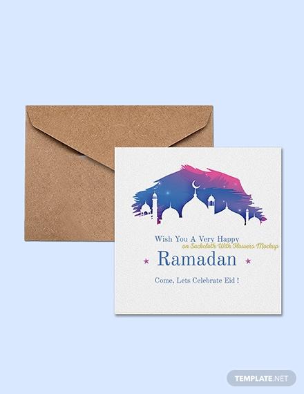Free Ramadan Invitation Template
