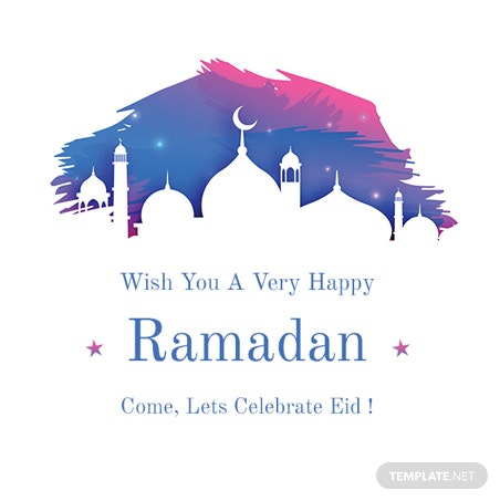 Ramadan Invitation Template