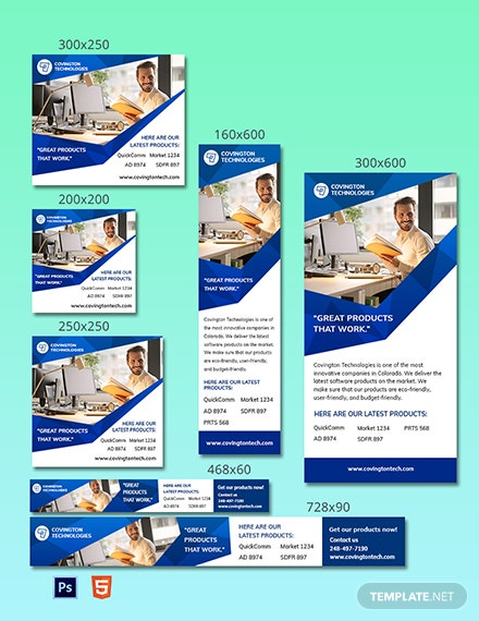 IT Product Banner Template