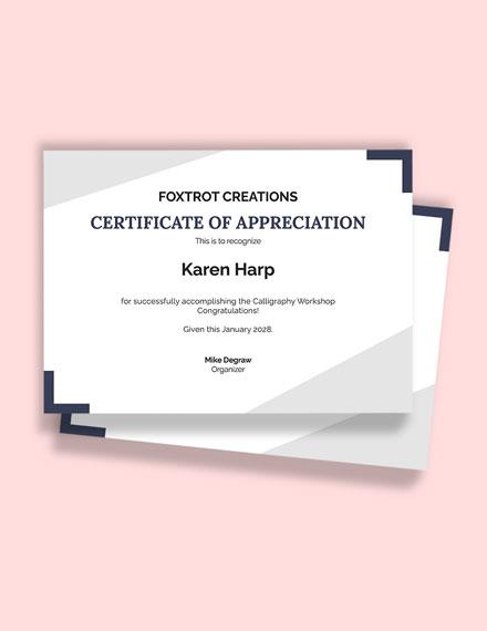 Blank Congratulations Certificate Template