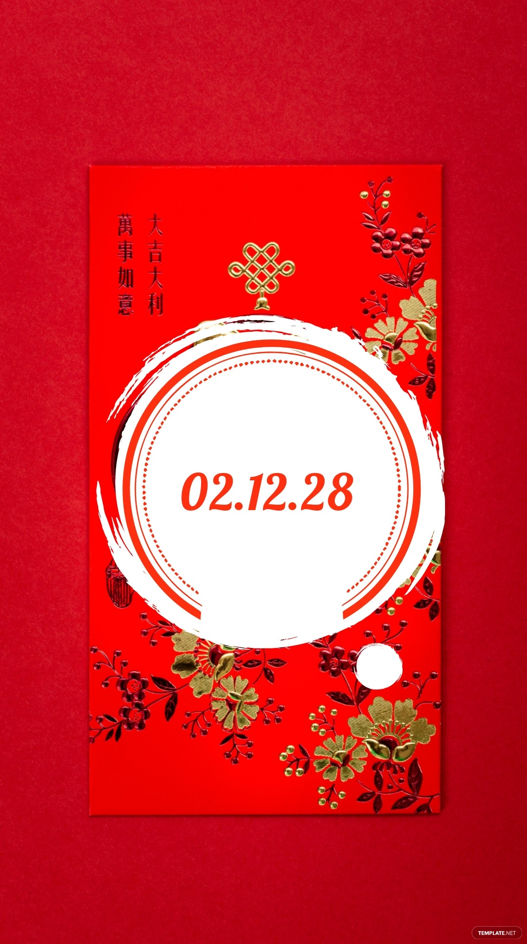 Chinese New Year Quote Instagram Story Template 2.jpe