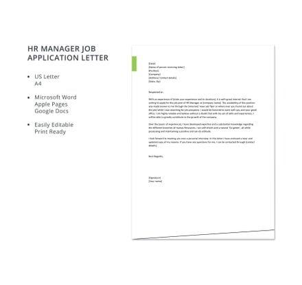 Free HR Manager Job Application Letter