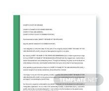 Free Letter Template of Recommendation for Immigration