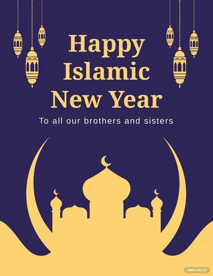 Islamic New Year Flyer Template.jpe