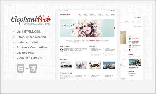 elephantwebfreecssandhtmlwebsitetemplate