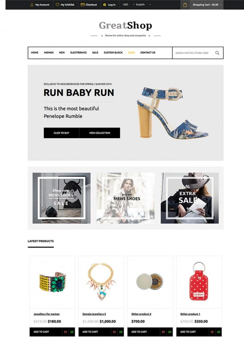 great shop 788x1093
