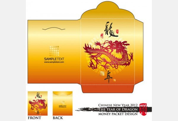 dragon red envelope template