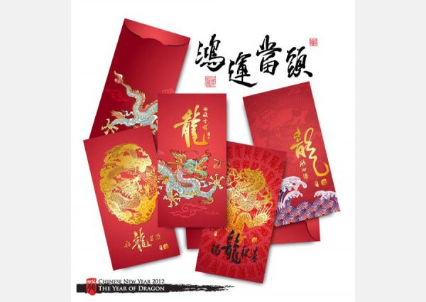 dragon red envelope template1