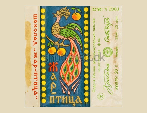 firebird style candy wrapper design