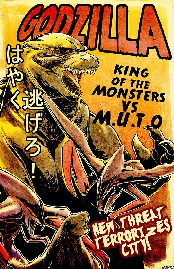 Retro Godzilla 2014