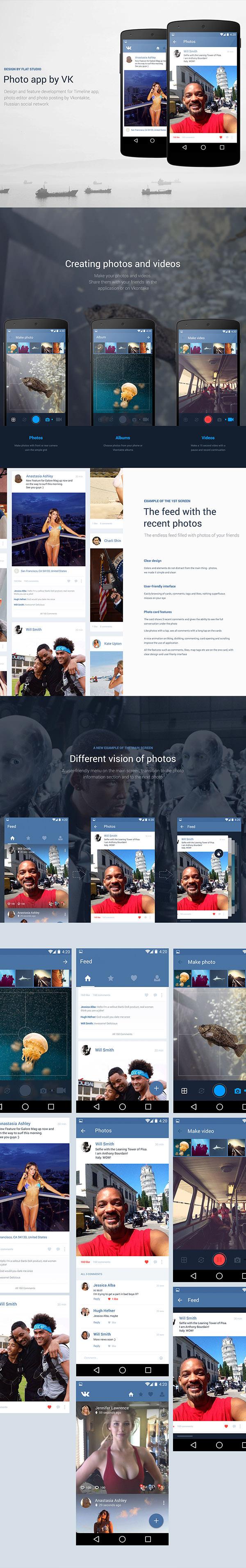 vk photo app design concept