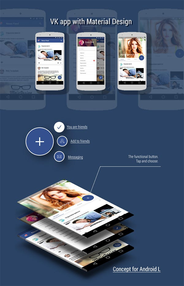 30 Android App Designs With Amazing User Experience In Mind Free