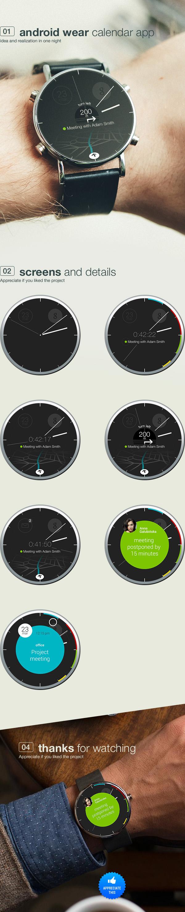 calendar clock android wear app concept