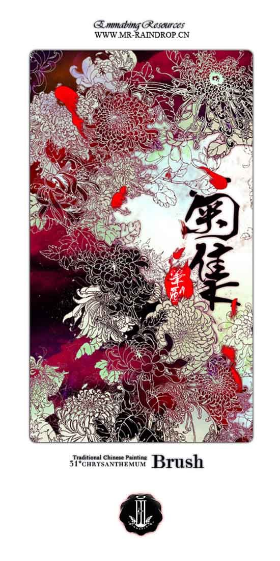 chinese painting chrysanthem