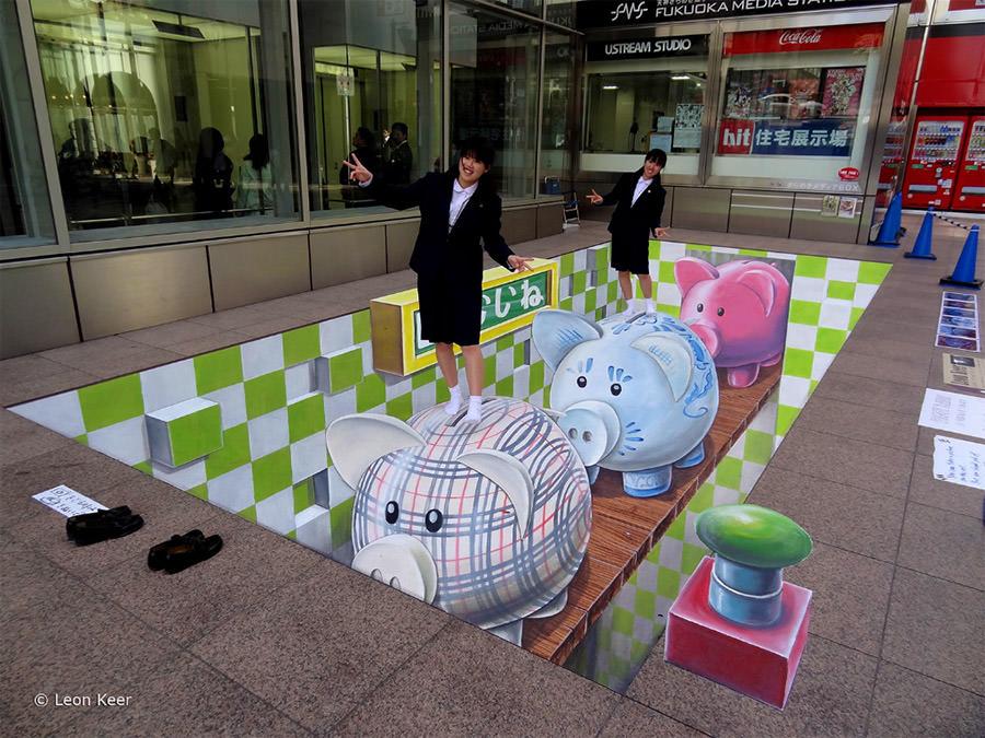 3d street art fukuoka copy