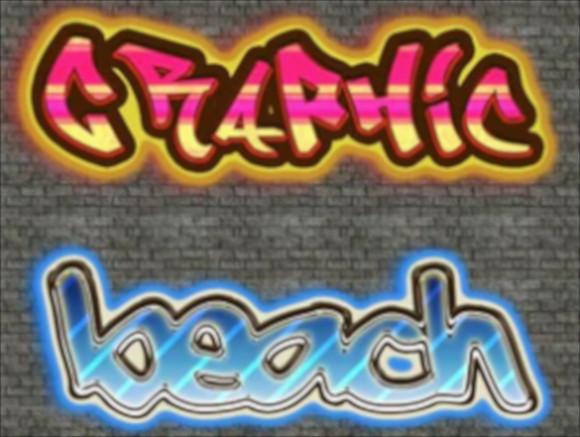 51 premium graffiti text