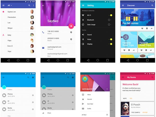 android l ui kit