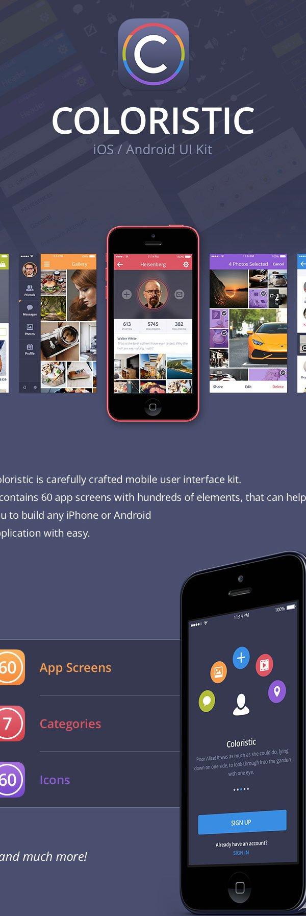coloristic app ui kit