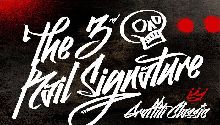 graffiti-classic-style-font