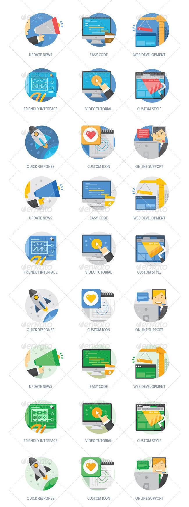 web flat icons ui