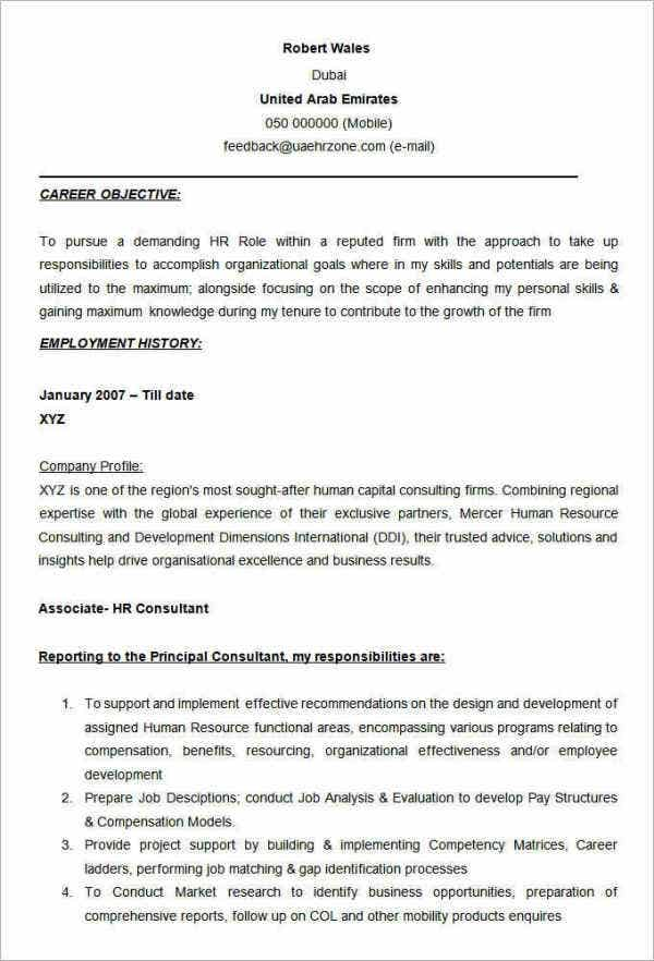 sample hr resume template assistant principal objective samples vice format
