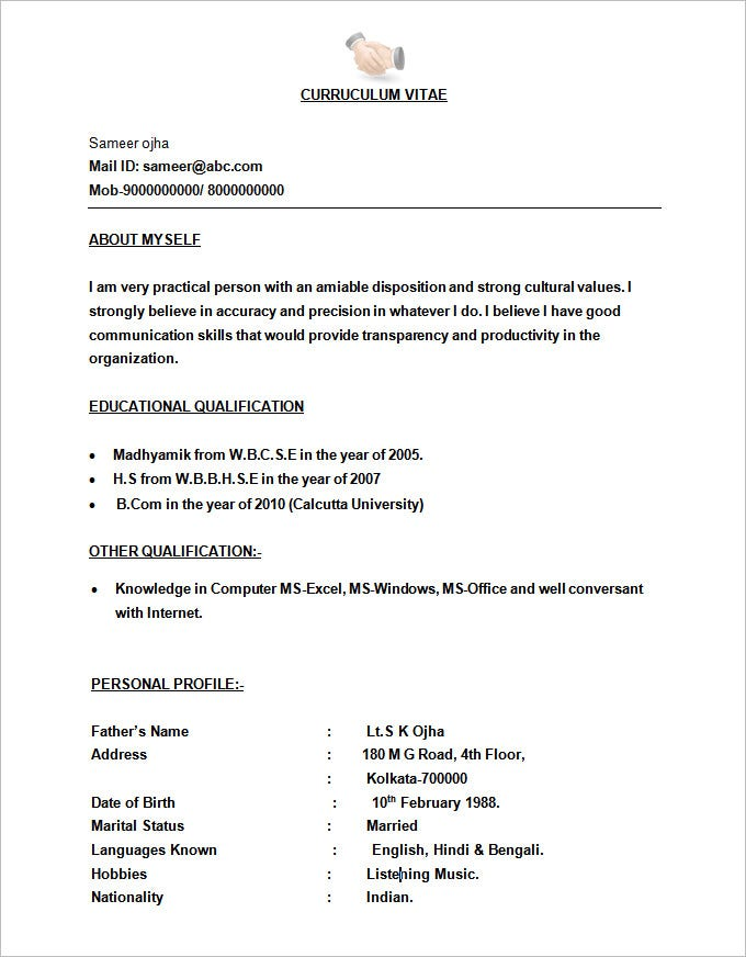 Download Free Resume Form  CityEsporaCo
