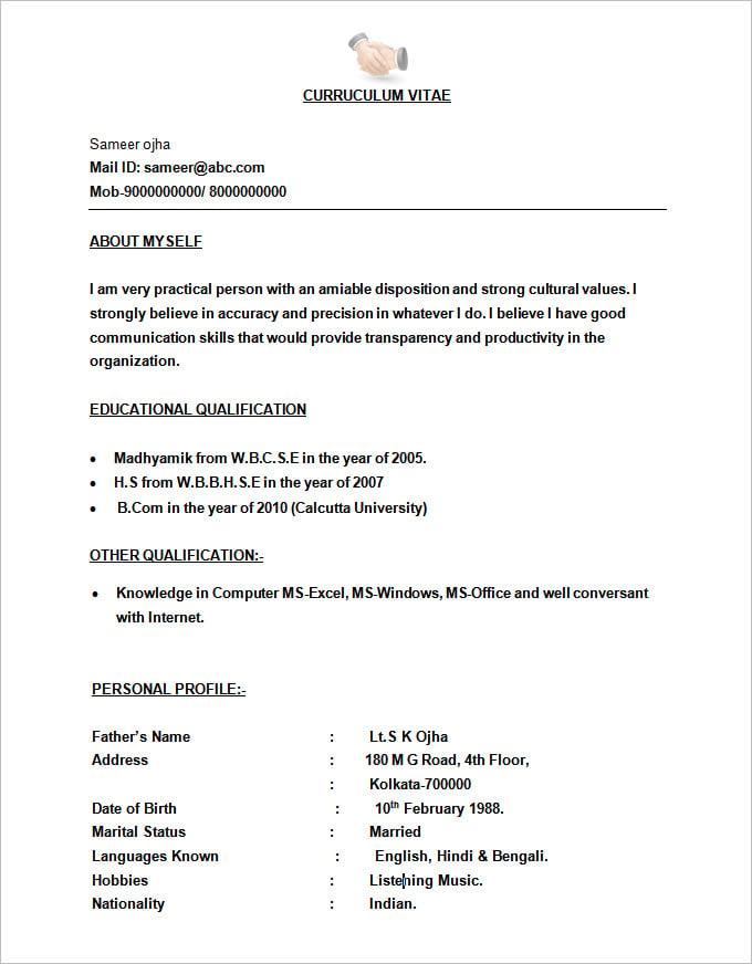 resume for freshers call center job